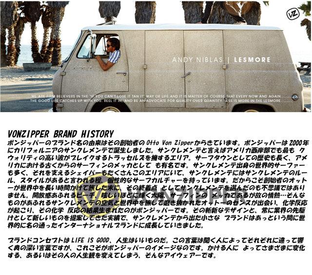 vonzipper_brand_history